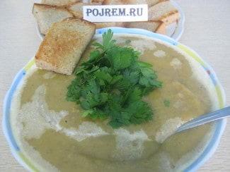 Крем-суп фасолевый со сливками