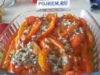 Болгарский перец печеный