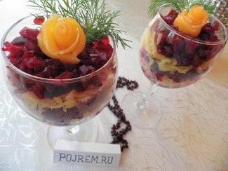 Салат-коктейль «Свекольный»