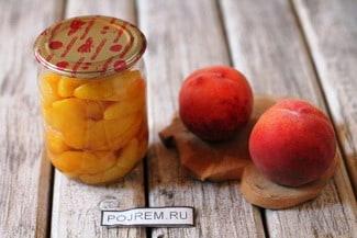 Консервированные персики дольками на зиму