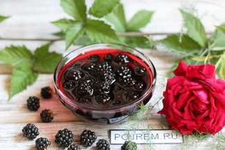 Варенье из ежевики с целыми ягодами