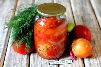 Салат из помидоров, перца и лука на зиму