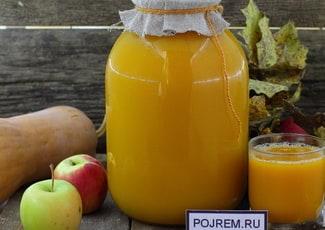Яблочно-тыквенный сок на зиму
