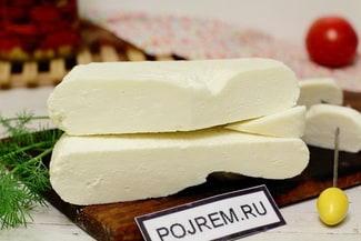 Сыр брынза в домашних условиях