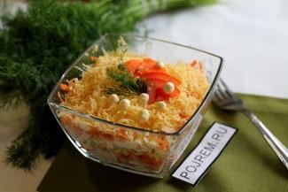Салат французский с яблоком и морковью