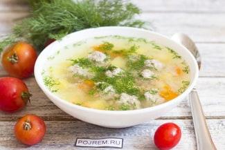 Суп с фрикадельками из мяса