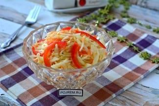 Капуста «Провансаль» с болгарским перцем и чесноком