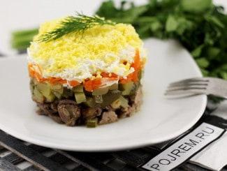 Салат «Печенкин»