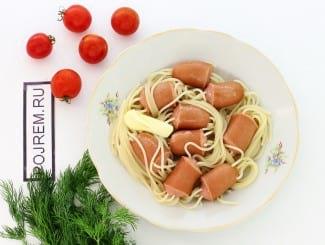 Спагетти с сосисками