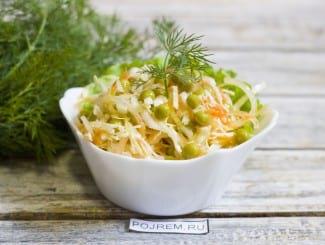 Салат с горошком и капустой