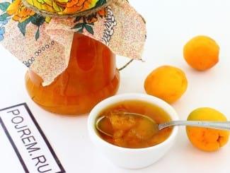 Конфитюр из абрикосов без косточек