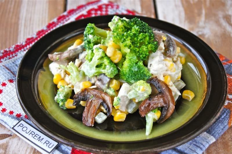 Салат бруклин рецепт с фото пошагово