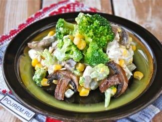 Салат «бруклин»