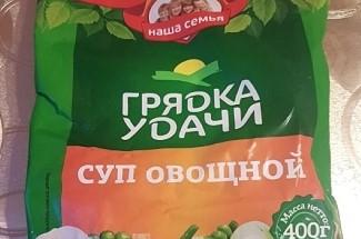 Купила в Ашане быстрозамороженную смесь «Суп овощной» за 44р. Смотрим, что внутри, и пробуем запечь.