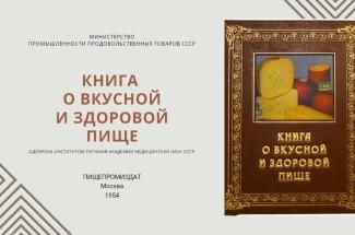 Суп при болезнях печени из старой советской кулинарной книги. Как оказалось, очень вкусный и простой.
