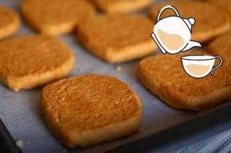 Печенье всего из 3 ингредиентов. Смешал, охладил, нарезал, через 20 минут готово.