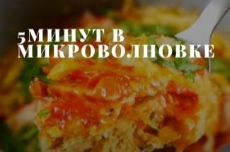 Быстрый ужин для голодного мужа. И в магазин бежать не нужно — все уже есть в холодильнике.