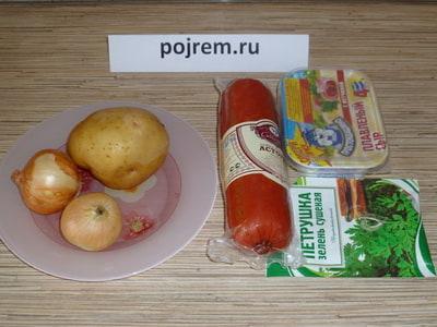 рецепт сырного супа с колбасой видео