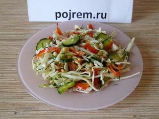 Салат с кедровыми орешками «Кедровый»