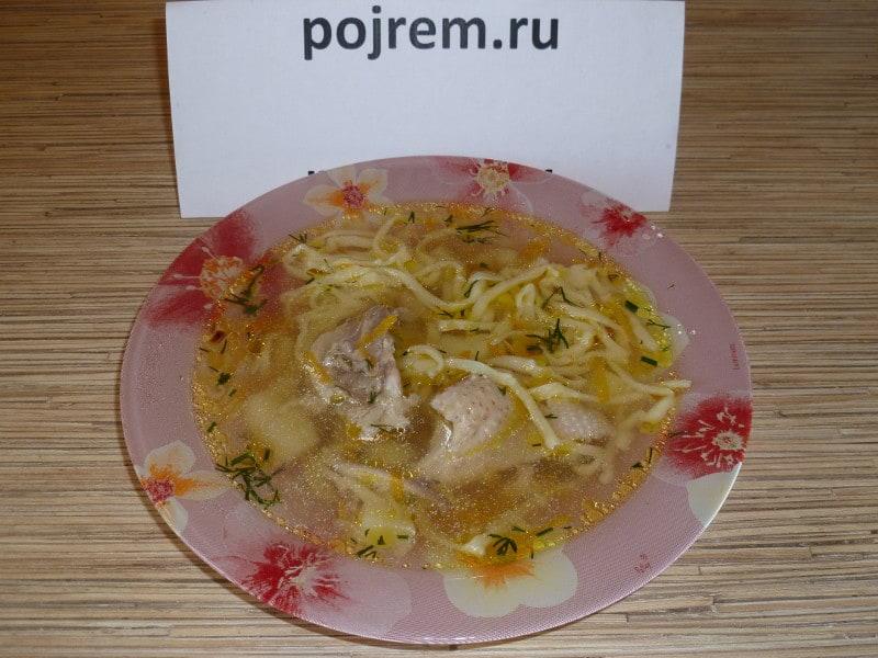 как приготовить суп с лапшой и картошкой пошаговый рецепт