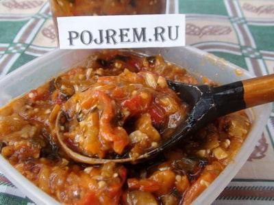 пошаговый рецепт салата из баклажанов на зиму
