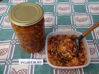 Салат из баклажанов на зиму