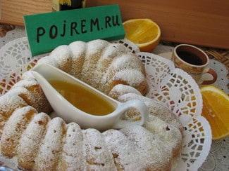 Творожный пирог с сиропом