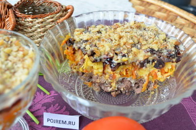 салат с печенью трески и черносливом рецепты