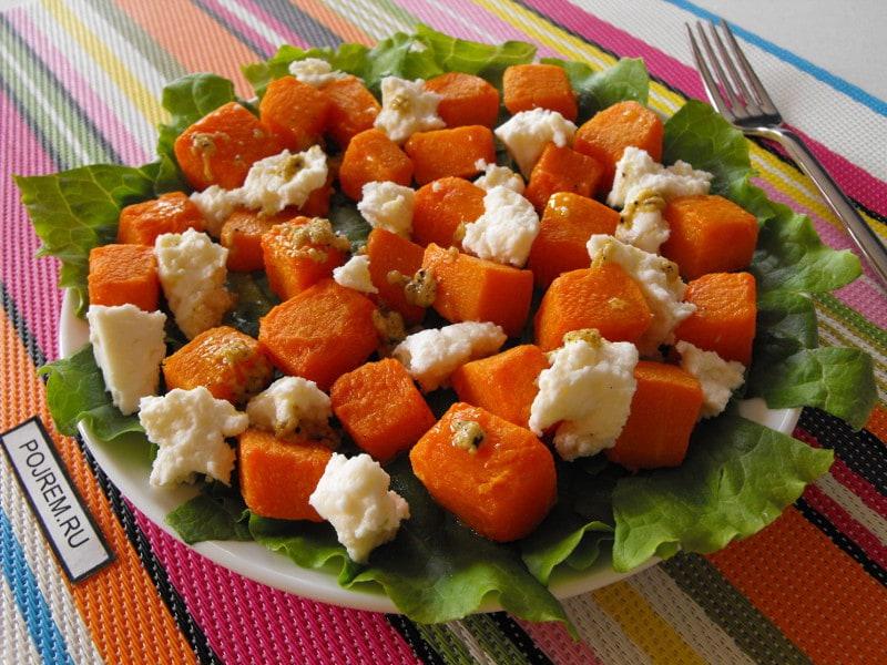 салат из тыквы с адыгейским сыром