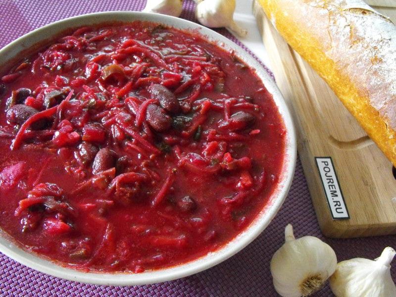 борщ украинский рецепт с фото пошагово с фасолью