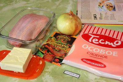 самса из слоеного теста с курицей пошаговый рецепт с фото в духовке