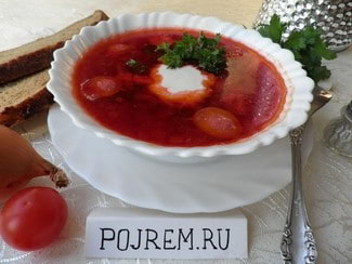 Московский борщ со свеклой