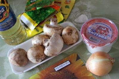 грибы рецепты приготовления жареные с луком и сметаной пошаговый рецепт