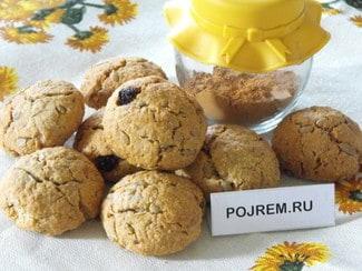 Печенье из овсяных хлопьев с изюмом и семечками