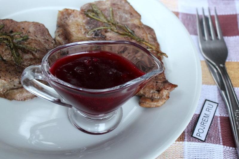 брусничный соус для мяса