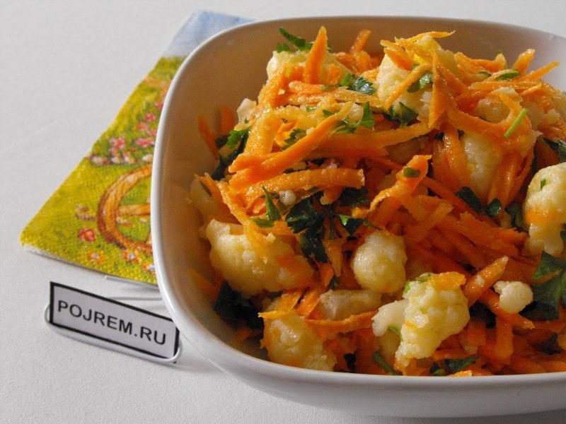 Как приготовить салат из цветной капусты на зиму