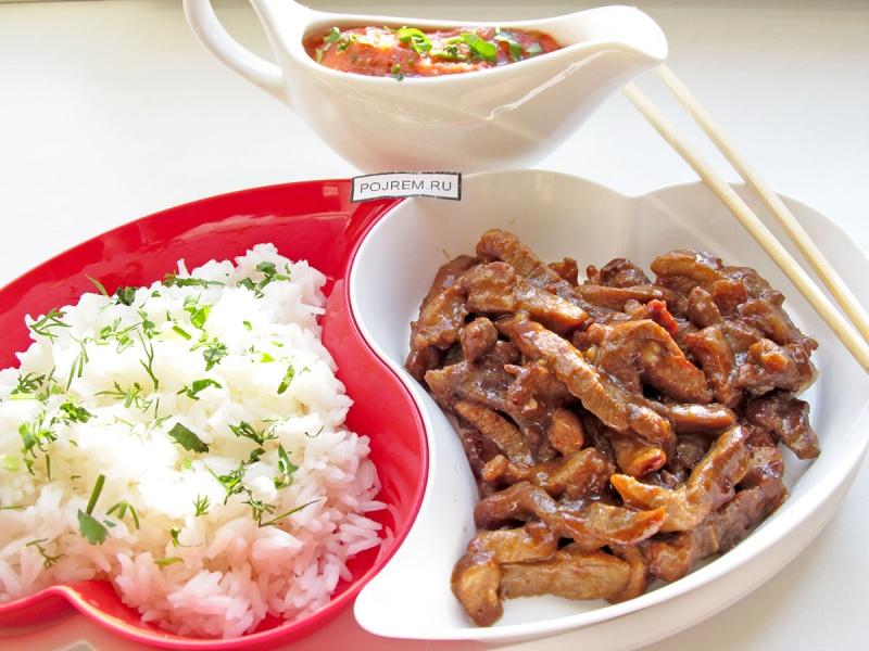 Говядина по корейски рецепт