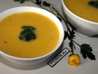 Сливочный суп-пюре из кабачков