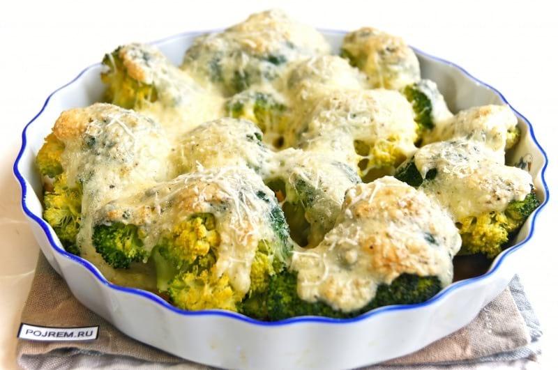 Запеченные брокколи с сыром в духовке рецепт