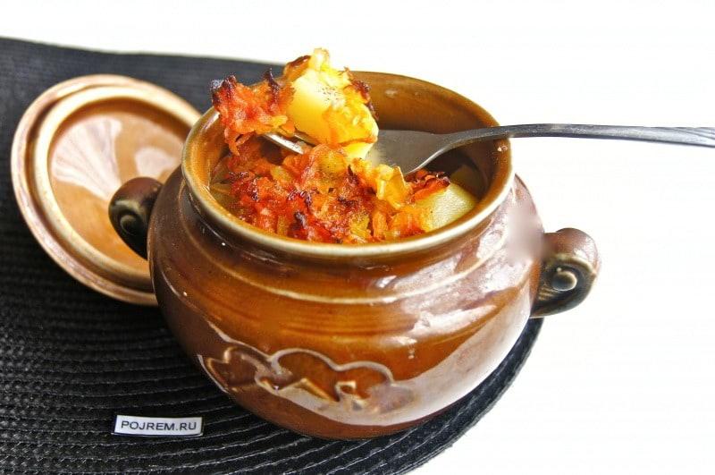 Курсы научиться готовить москва