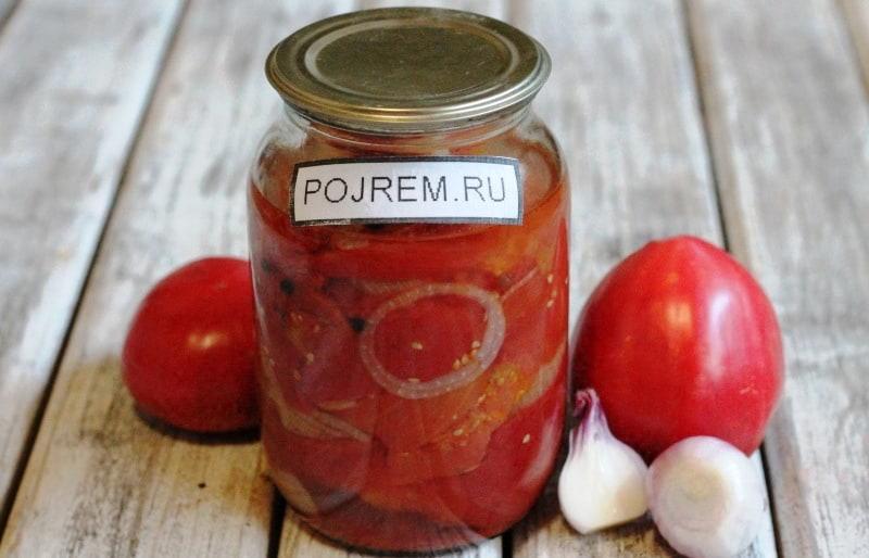 помидоры с луком на зиму