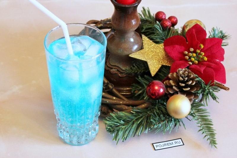 коктейль с блю кюрасао