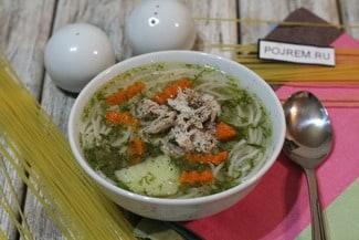 приготовить суп куриный в мультиварке пошаговый рецепт