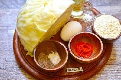 Салаты фото с рецепт с фото пошагово