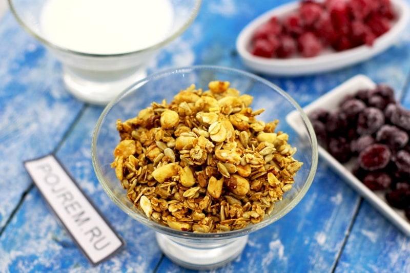 Рецепты на завтрак в домашних условиях 120