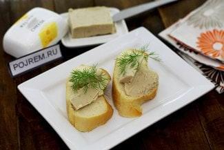 Масло селёдочное