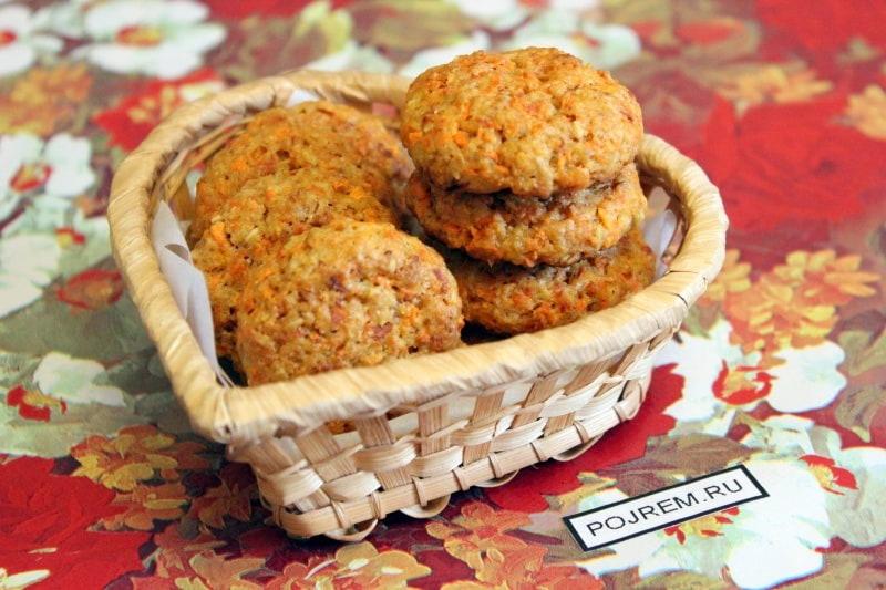 Печенье из моркови рецепты простые и вкусные