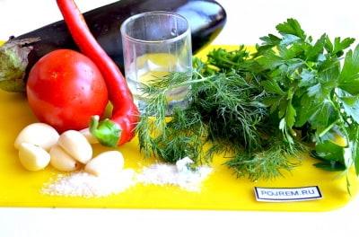Курица в омлете с помидорами рецепт