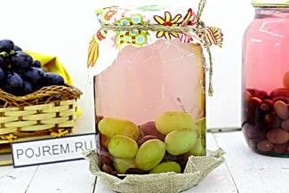 Компот из винограда на зиму (на литровую банку)