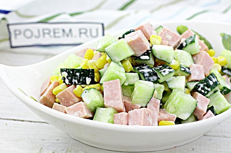 салат с кукурузой и сыром и колбасой рецепт